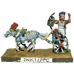 ACH4 Extra Egyptian Horses; cloth and plume