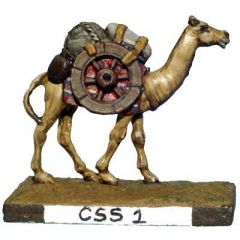 CSS1 Pack Camels