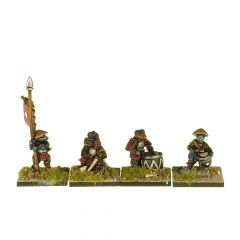 MOS1 Mongeese Foot Command
