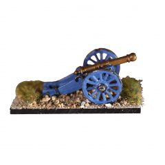 NPR32h Prussian Howitzer on 12 Pdr Gun Carriage (howitzer not shown)