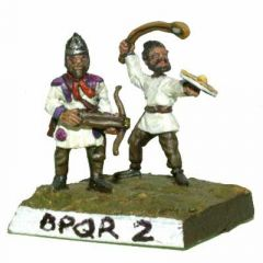 SPQR2a Middle to Late Imperial Roman Crossbowmen